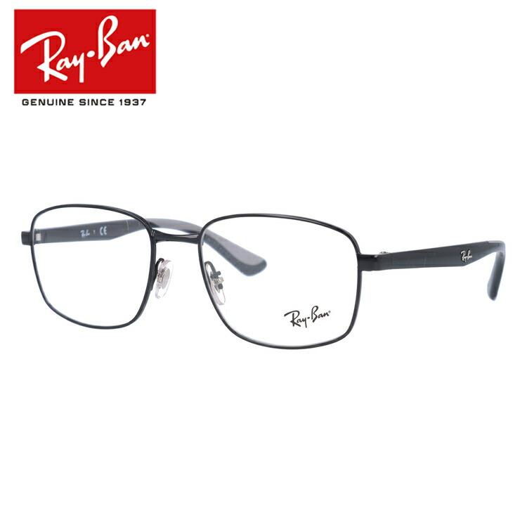 レイバン メガネ 度付き 度なし 伊達メガネ 眼鏡 Ray-Ban RX6423 (RB6423) 2509 53サイズ・55サイズ スクエア型 UVカット 紫外線 【国内正規品】