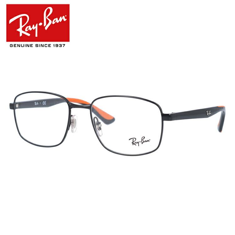 レイバン 伊達メガネ 眼鏡 Ray-Ban RX6423 (RB6423) 2999 53サイズ・55サイズ 国内正規品 スクエア