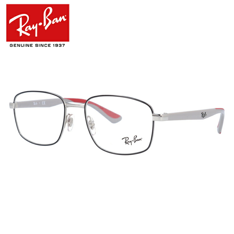 レイバン 伊達メガネ 眼鏡 2018新作 Ray-Ban RX6423 (RB6423) 3013 53サイズ・55サイズ 国内正規品 スクエア