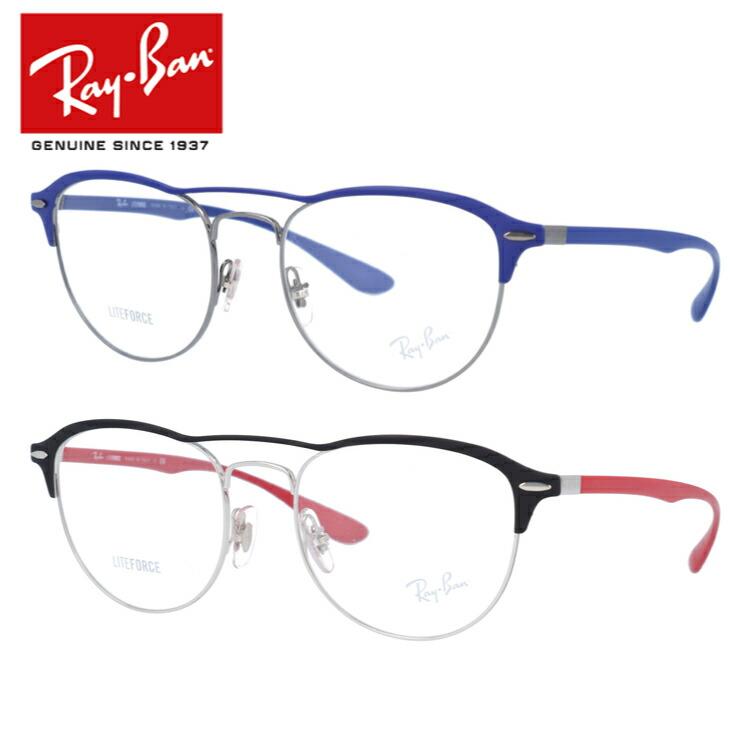 レイバン 伊達メガネ 眼鏡 2018新作 Ray-Ban RX3596V (RB3596V) 全2カラー 54サイズ LITE FORCE 国内正規品 ウェリントン