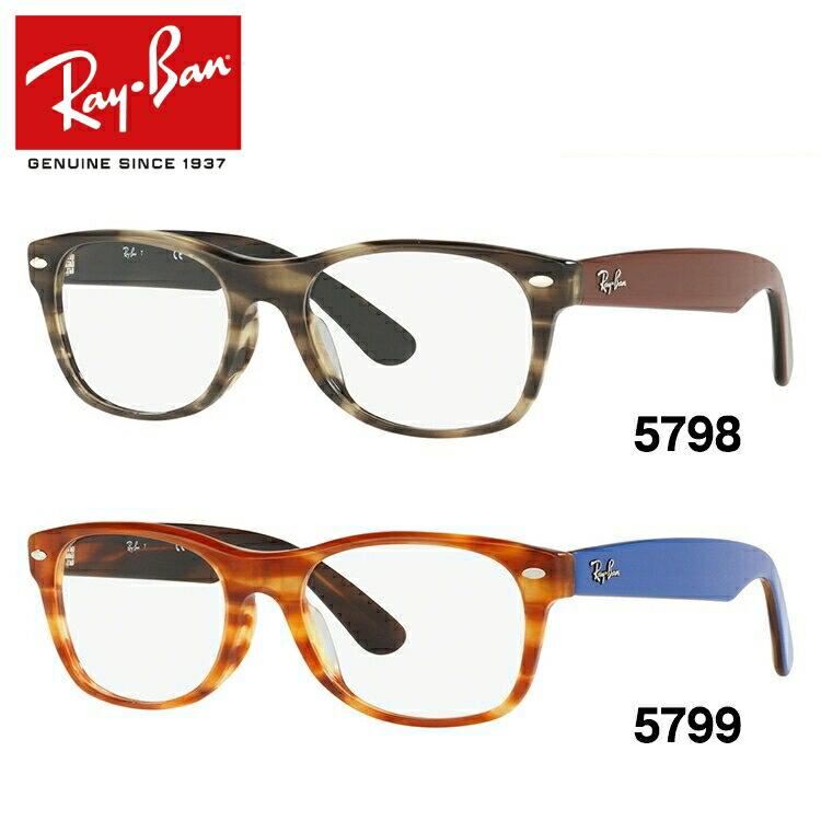 レイバン 伊達メガネ 眼鏡 2018新作 ニューウェイファーラー フルフィット(アジアンフィット) Ray-Ban NEW WAYFARER RX5184F (RB5184F) 全2カラー 52サイズ 国内正規品 ウェリントン