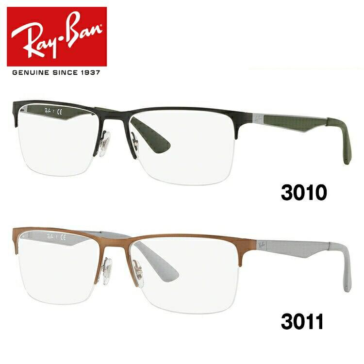 レイバン 伊達メガネ 眼鏡 Ray-Ban RX6335 (RB6335) 全2カラー 56サイズ スクエア 【国内正規品】