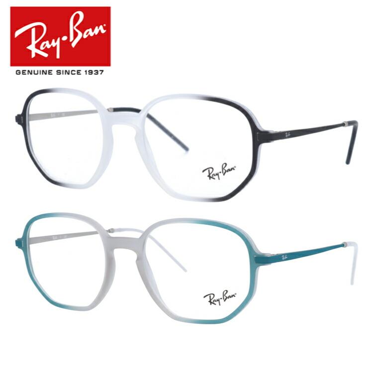 レイバン 伊達メガネ 眼鏡 レギュラーフィット Ray-Ban RX7152 (RB7152) 全2カラー 52サイズ 国内正規品 スクエア