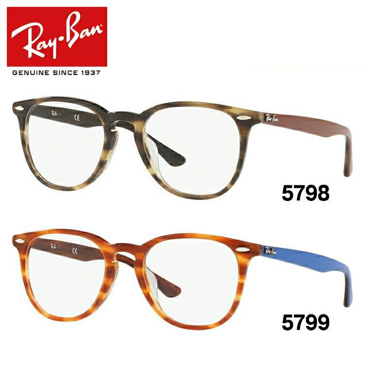 レイバン 伊達メガネ 眼鏡 2018新作 フルフィット(アジアンフィット) Ray-Ban RX7159F (RB7159F) 全2カラー 52サイズ 国内正規品 ウェリントン