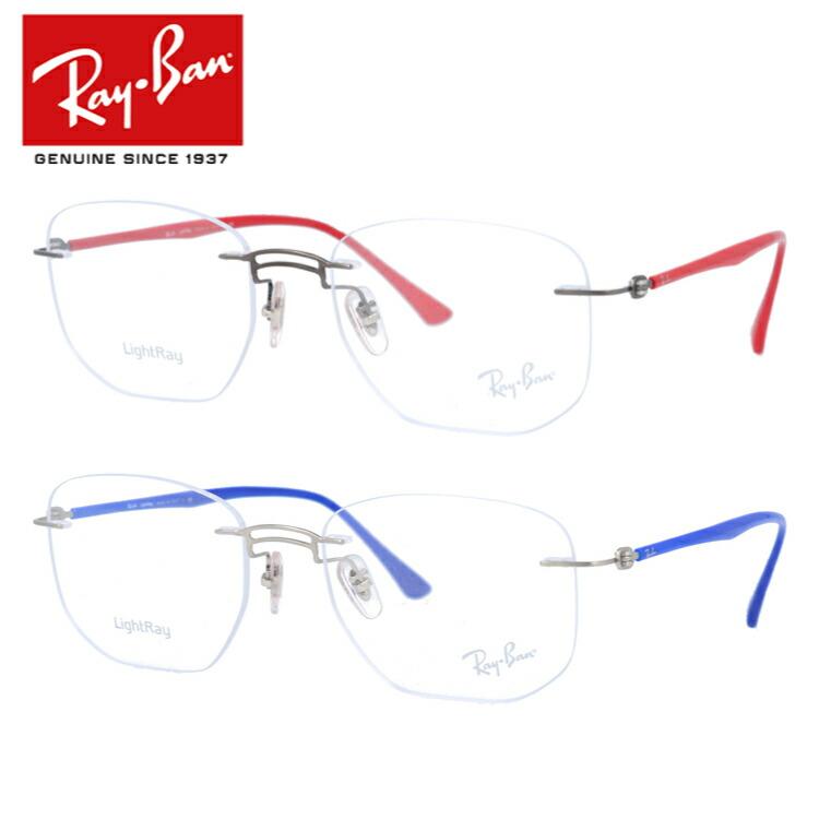 レイバン 伊達メガネ 眼鏡 ライトレイ レギュラーフィット Ray-Ban LIGHTRAY RX8757 (RB8757) 全2カラー 53サイズ ヘキサゴン メンズ レディース 【国内正規品】