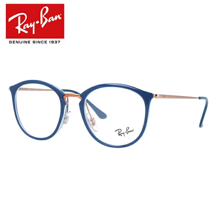 レイバン 伊達メガネ 眼鏡 レギュラーフィット Ray-Ban RX7140 (RB7140) 5853 49/51サイズ 国内正規品 ボストン メンズ レディース RAYBAN