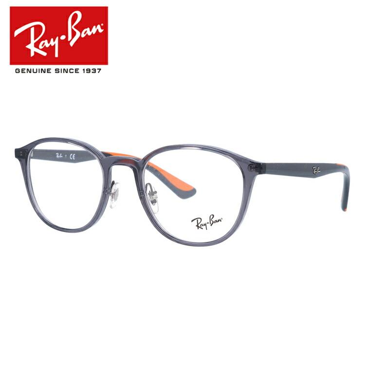 レイバン メガネ 度付き 度なし 伊達メガネ 眼鏡 レギュラーフィット Ray-Ban RX7156 (RB7156) 5842 51/53サイズ ボストン型 メンズ レディース RAYBAN UVカット 紫外線【海外正規品】