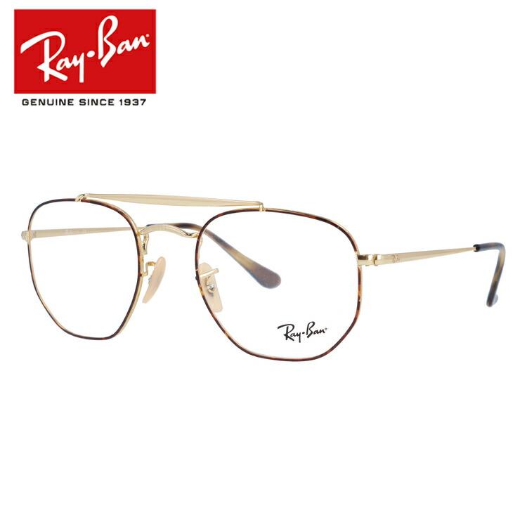 レイバン 眼鏡 伊達メガネ 2019新作 Ray-Ban RX3648V 2945 (RB3648V) 51/54サイズ 国内正規品 ティアドロップ メンズ レディース