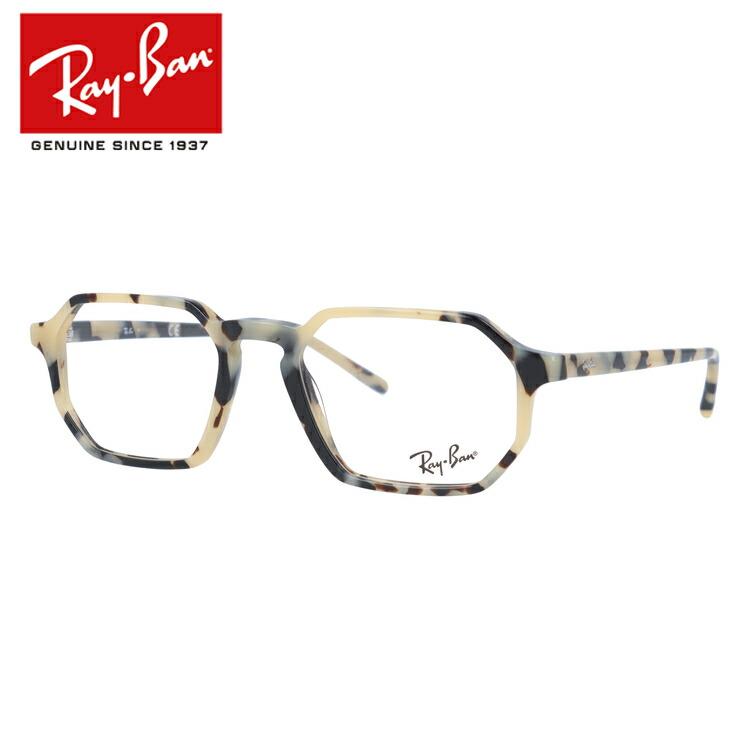 レイバン 眼鏡 伊達メガネ 2019新作 レギュラーフィット Ray-Ban RX5370 5878 (RB5370) 51/53サイズ 国内正規品 スクエア メンズ レディース