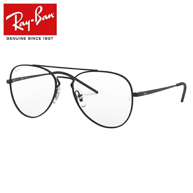 レイバン 眼鏡 伊達メガネ 2019新作 Ray-Ban RX6413 3044 (RB6413) 54/56サイズ 国内正規品 ティアドロップ メンズ レディース