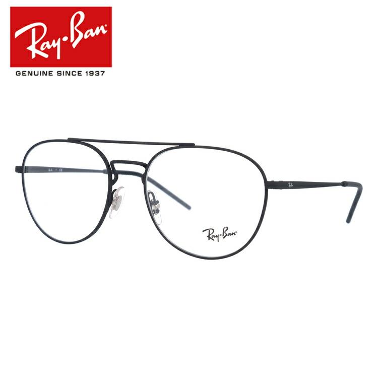 レイバン 眼鏡 伊達メガネ 2019新作 Ray-Ban RX6414 3044 (RB6414) 53/55サイズ 国内正規品 ボストン メンズ レディース