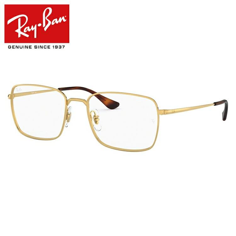 レイバン 眼鏡 伊達メガネ 2019新作 Ray-Ban RX6437 3036 (RB6437) 51/53サイズ 国内正規品 スクエア メンズ レディース