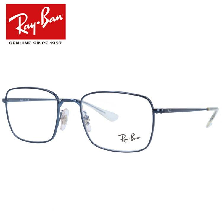 レイバン メガネ 度付き 度なし 伊達メガネ 眼鏡 Ray-Ban RX6437 3037 (RB6437) 51/53サイズ スクエア型 メンズ レディース UVカット 紫外線 【国内正規品】