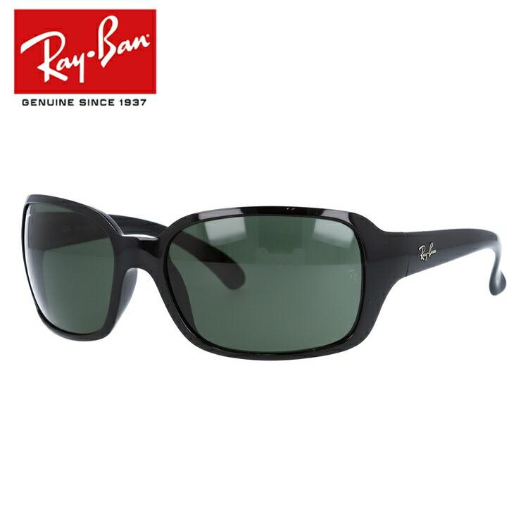 レイバン サングラス Ray-Ban RB4068 60 601 スクエア型 メンズ レディース モデル RAYBAN UVカット 【海外正規品】
