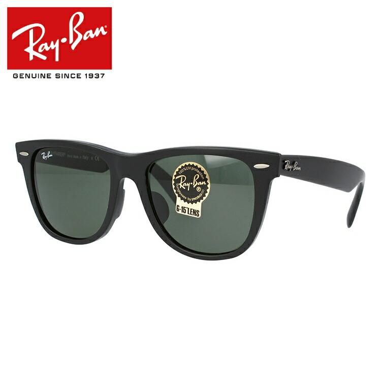 度付き対応 レイバン Ray-Ban サングラス カラーレンズ メンズ レディース アイウェア UVカット 紫外線 UV対策 人気急上昇 ギフト メガネ専用ミニドライバープレゼント ウェイファーラー WAYFARER つや消し マット アジアンフィット グリーン 54サイズ 海外正規品 RAYBAN ブラック系 G-15 RB2140F 黒ぶち ウェリントン型 黒縁 新品未使用正規品 901S ツヤ無し フルフィット モデル