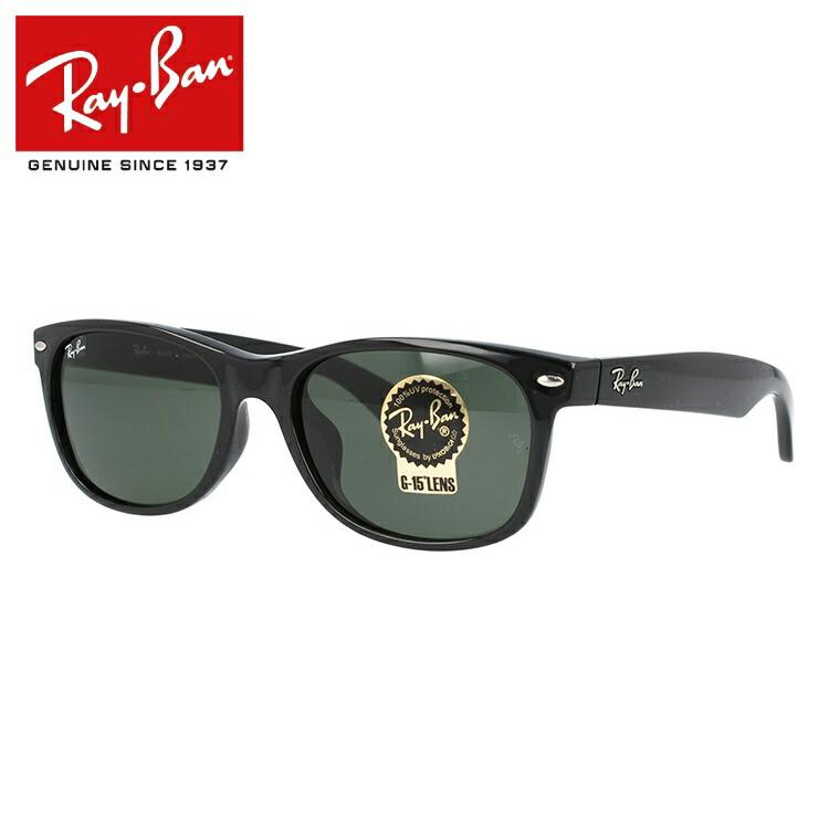 【訳あり】 Ray-Ban RB2132F 901L 55サイズ ブラック/グリーン NEW WAYFARER ニューウェイファーラー フルフィット(アジアンフィット) ウェリントン クラシック RAYBAN UVカット