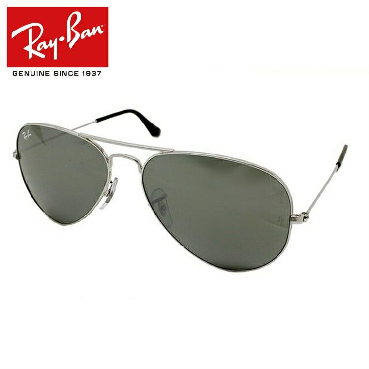 レイバン サングラス Ray-Ban アビエーター AVIATOR ミラー RB3025 W3277 58 メンズ レディース 【ティアドロップ型】 RAYBAN UVカット【海外正規品】