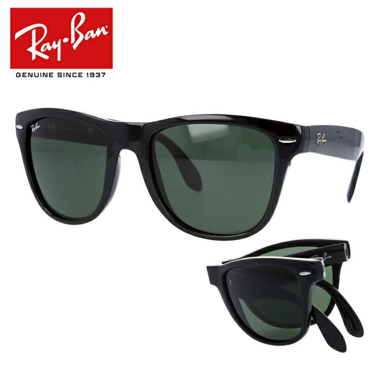 度付き対応 公式 レイバン Ray-Ban サングラス カラーレンズ メンズ レディース アイウェア UVカット 紫外線 UV対策 ギフト メガネ専用ミニドライバープレゼント ウェイファーラー フォールディング G-15 ブラック系 WEB限定 601 ウェリントン型 FOLDING グリーン 海外正規品 RB4105 モデル WAYFARER 54サイズ 折り畳み RAYBAN 黒ぶち 黒縁