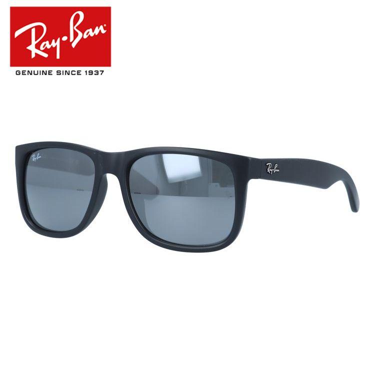 レイバン サングラス ジャスティン JUSTIN Ray-Ban RB4165F 622/6G 54 ラバー アジアンフィット フルフィット ミラーレンズ スクエア型 メンズ レディース モデル RAYBAN UVカット 【海外正規品】