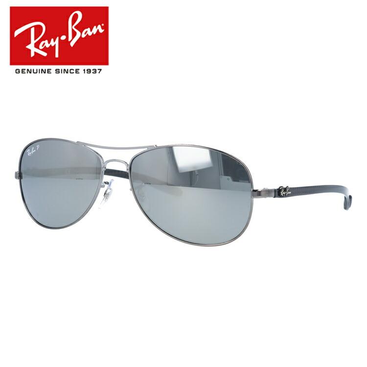 レイバン 偏光サングラス Ray-Ban RB8301 004/K6 59 ミラーレンズ ティアドロップ型 釣り ドライブ メンズ レディース モデル RAYBAN UVカット 【海外正規品】