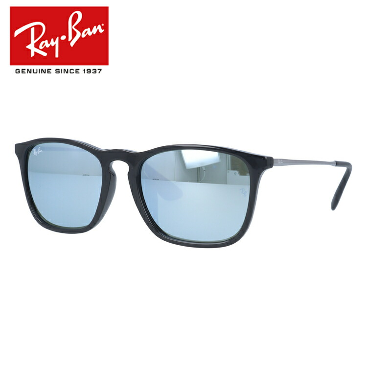 レイバン サングラス クリス Ray-Ban RB4187F 601/30 54 アジアンフィット フルフィット ミラーレンズ ウェリントン型 メンズ レディース モデル RAYBAN UVカット 【国内正規品】