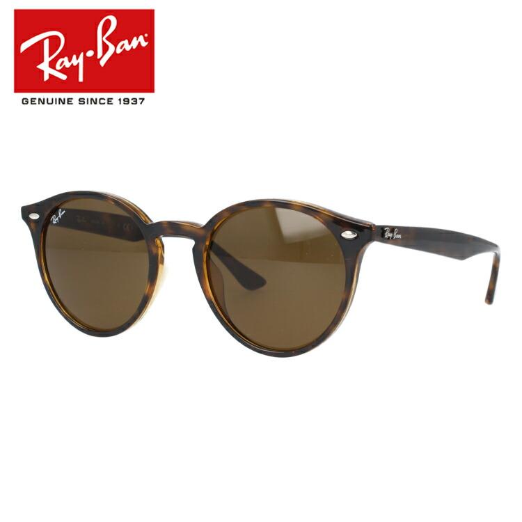 レイバン サングラス ラウンド Ray-Ban RB2180F 710/73 51モデル アジアンフィット フルフィット べっ甲 ボストン型 メンズ レディース モデル RAYBAN UVカット 【国内正規品】