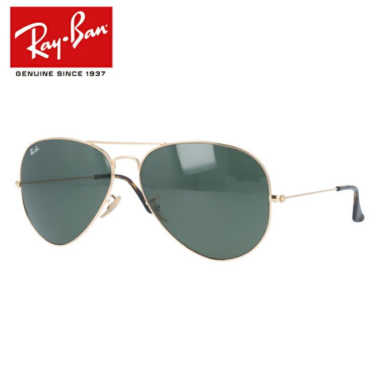 レイバン サングラス アビエーター Ray-Ban RB3025 181 62 ティアドロップ型 G-15 グリーン メンズ レディース モデル RAYBAN UVカット 【海外正規品】