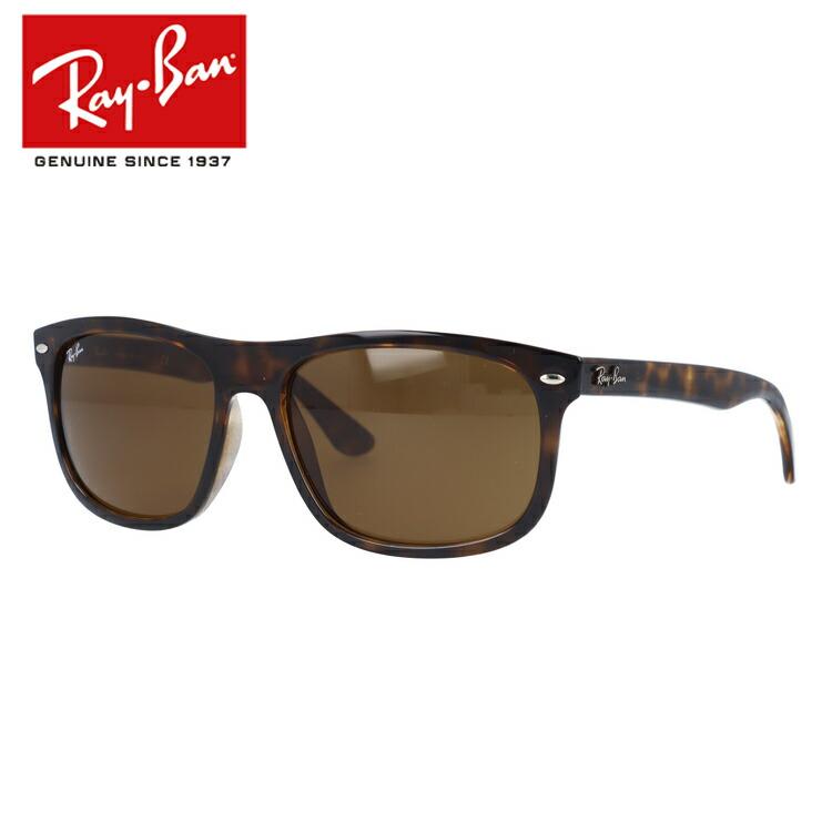 レイバン サングラス Ray-Ban RB4226F 710/73 59 アジアンフィット フルフィット べっ甲 スクエア型 B-15 ブラウン メンズ レディース モデル RAYBAN UVカット 【国内正規品】