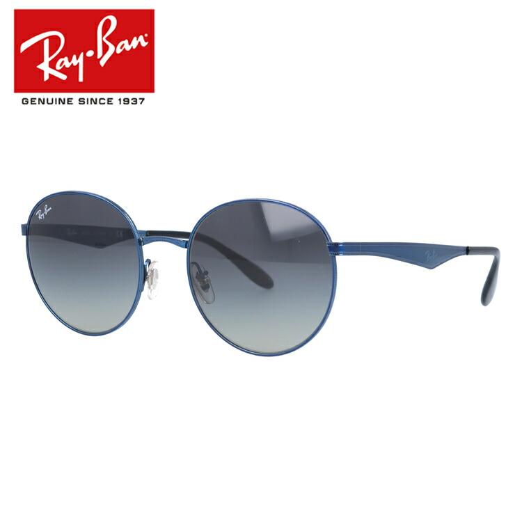 レイバン サングラス Ray-Ban RB3537 185/11 51 ラウンド型 メンズ レディース モデル RAYBAN UVカット 【海外正規品】