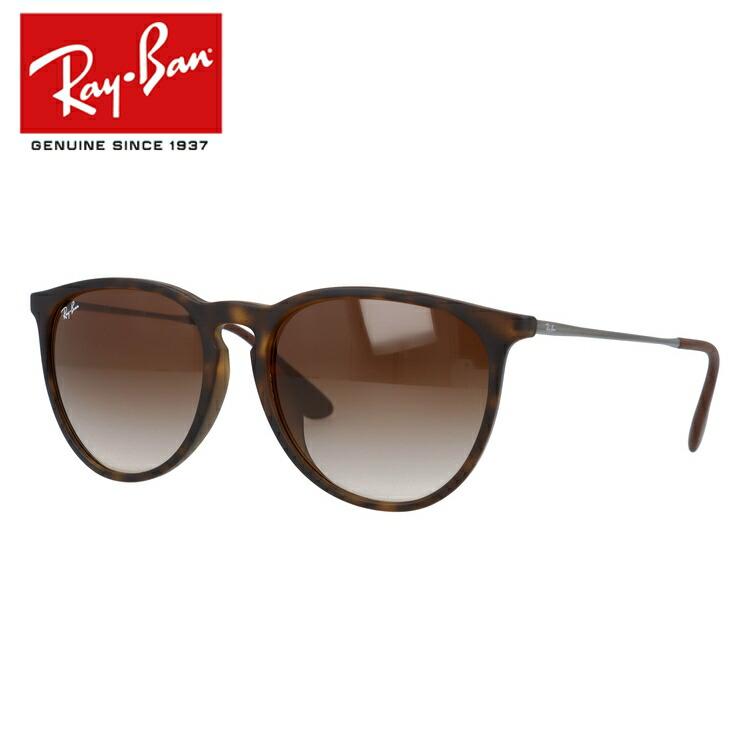 レイバン サングラス エリカ Ray-Ban RB4171F 865/13 57サイズ トータス/ガンメタル ERIKA アジアンフィット フルフィット ボストン型 メンズ レディース モデル RAYBAN UVカット 【海外正規品】