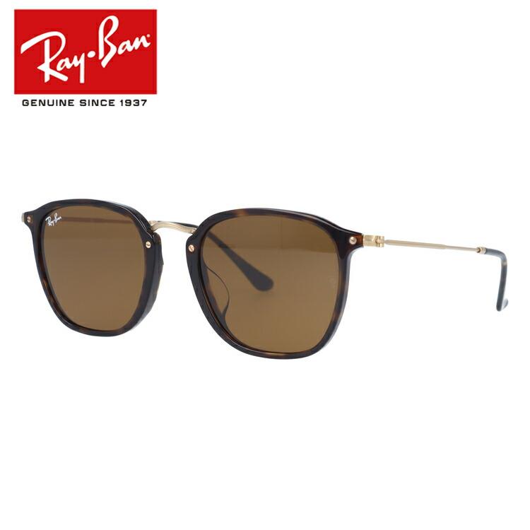 レイバン サングラス Ray-Ban RB2448NF 902 53サイズ トータス/ゴールド FLAT LENSES アジアンフィット フルフィット ウェリントン型 メンズ レディース モデル RAYBAN UVカット 【国内正規品】