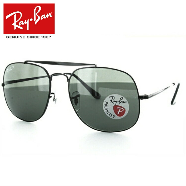 レイバン 偏光サングラス ジェネラル GENERAL Ray-Ban RB3561 002/58 57サイズ ティアドロップ型 G-15 グリーン 釣り ドライブ メンズ レディース モデル RAYBAN UVカット 【国内正規品】