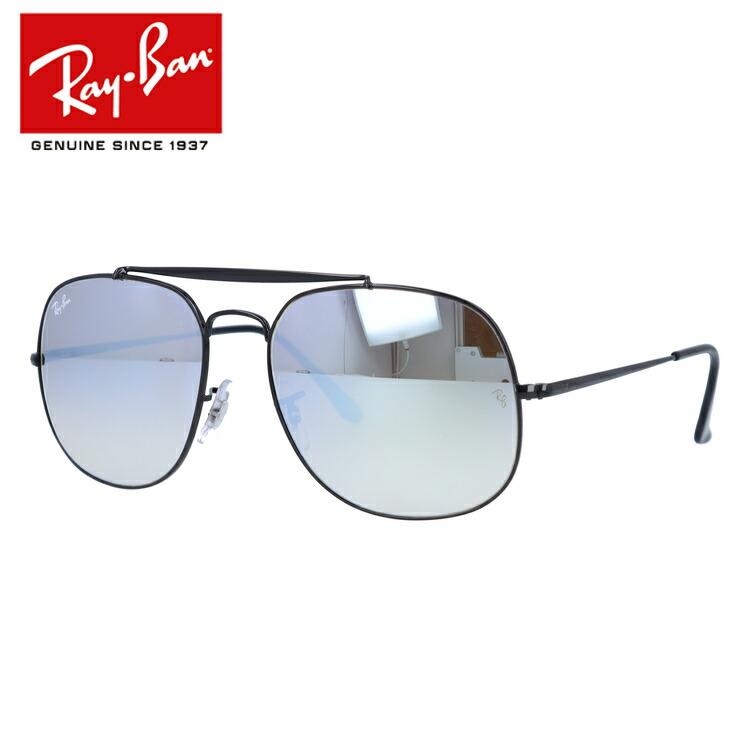 レイバン サングラス ジェネラル GENERAL Ray-Ban RB3561 002/9U 57サイズ ミラーレンズ ティアドロップ型 メンズ レディース モデル RAYBAN UVカット 【国内正規品】