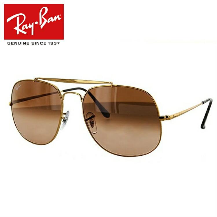 レイバン サングラス ジェネラル GENERAL Ray-Ban RB3561 9001A5 57サイズ ティアドロップ型 メンズ レディース モデル RAYBAN UVカット 【国内正規品】