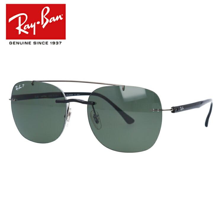 レイバン 偏光サングラス Ray-Ban RB4280 601/9A 55サイズ LIGHT RAY スクエア型 G-15 グリーン 釣り ドライブ メンズ レディース モデル RAYBAN UVカット 【国内正規品】
