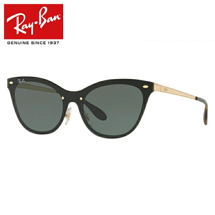 レイバン サングラス Ray-Ban ブレイズキャッツアイ BLAZE CAT EYE RB3580N 043/71 143サイズ フォックス シールドレンズ(一枚レンズ) レディース RAYBAN UVカット【国内正規品】