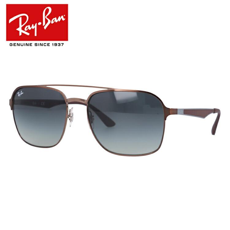 レイバン サングラス Ray-Ban RB3570 121/11 58サイズ スクエア型 メンズ レディース モデル RAYBAN UVカット 【国内正規品】