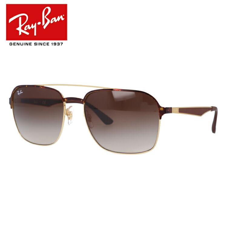 レイバン サングラス Ray-Ban RB3570 900813 58サイズ スクエア型 メンズ レディース モデル RAYBAN UVカット 【国内正規品】