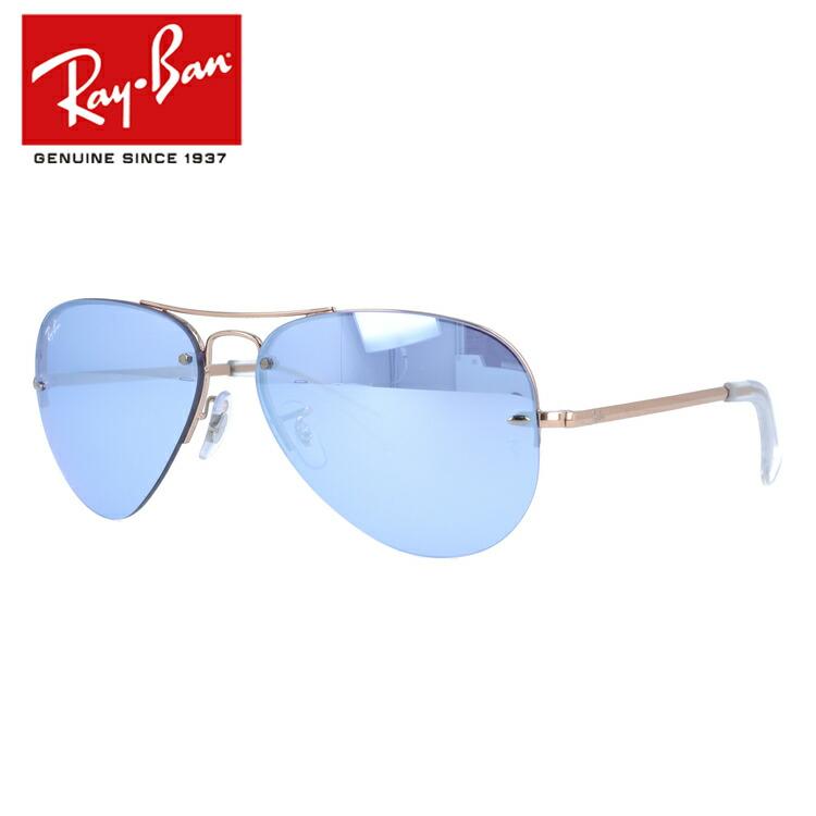 レイバン サングラス Ray-Ban RB3449 90351U 59サイズ ミラーレンズ ティアドロップ型 メンズ レディース モデル RAYBAN UVカット 【海外正規品】