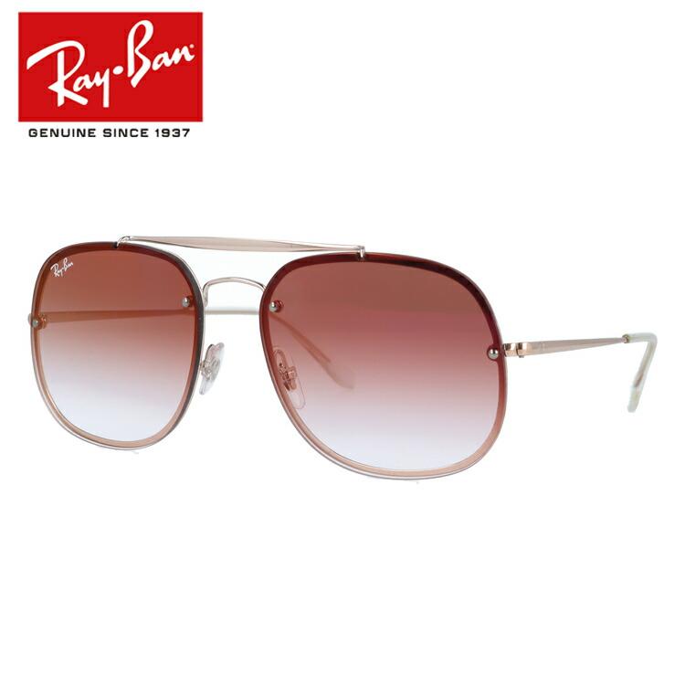 レイバン サングラス ブレイズ ザ ジェネラル BLAZE THE GENERAL Ray-Ban RB3583N 9035V0 58サイズ ミラーレンズ ティアドロップ型 メンズ レディース モデル RAYBAN UVカット 【海外正規品】