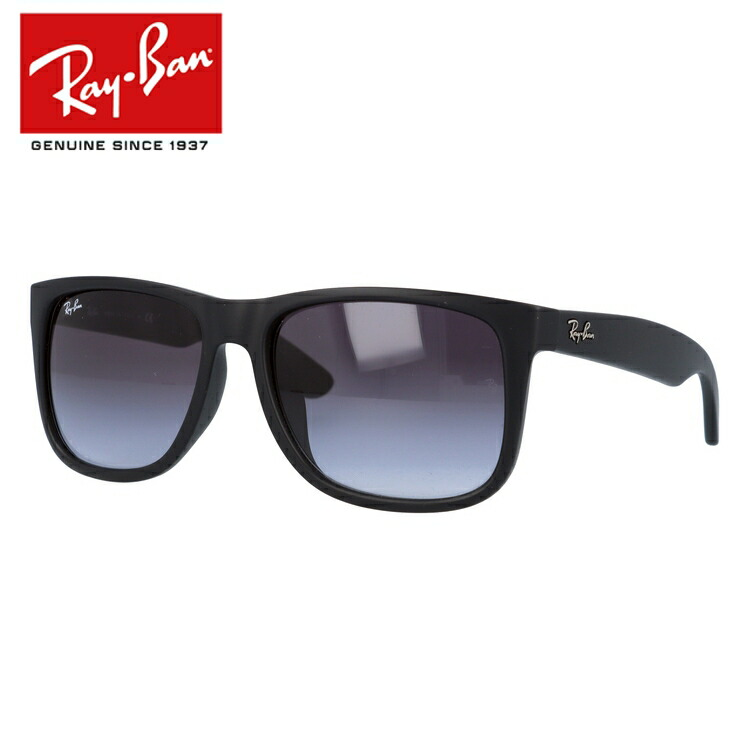 レイバン サングラス ジャスティン JUSTIN Ray-Ban RB4165F 622/8G 58サイズ アジアンフィット フルフィット スクエア型 メンズ レディース モデル RAYBAN UVカット 【海外正規品】