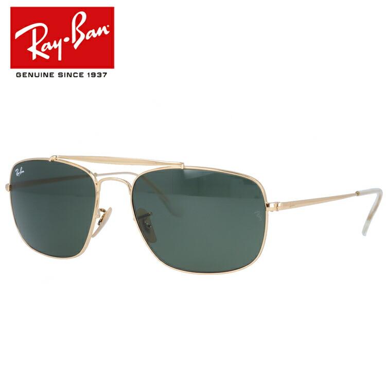 レイバン サングラス コロネル COLONEL Ray-Ban RB3560 001 58サイズ スクエア型 G-15 グリーン メンズ レディース モデル RAYBAN UVカット 【国内正規品】