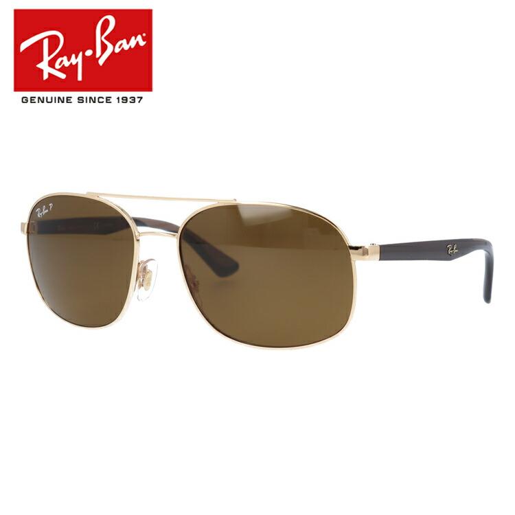 レイバン 偏光サングラス Ray-Ban RB3593 001/83 58サイズ スクエア型 B-15 ブラウン 釣り ドライブ メンズ レディース モデル RAYBAN UVカット 【国内正規品】