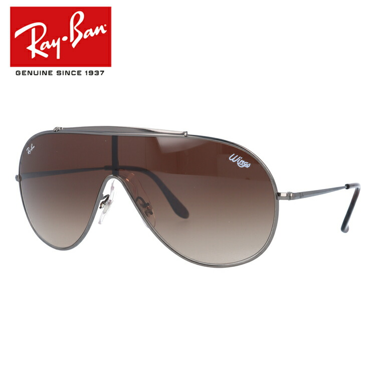 レイバン サングラス ウィングス WINGS Ray-Ban RB3597 004/13 133サイズ ティアドロップ型 メンズ レディース モデル RAYBAN UVカット 【海外正規品】