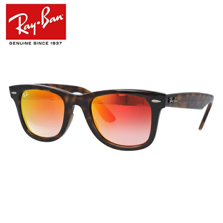 レイバン サングラス ウェイファーラーイーズ WAYFARER EASE Ray-Ban RB4340 710/4W 50サイズ レギュラーフィット ミラーレンズ ウェリントン型 メンズ レディース モデル RAYBAN UVカット 【国内正規品】