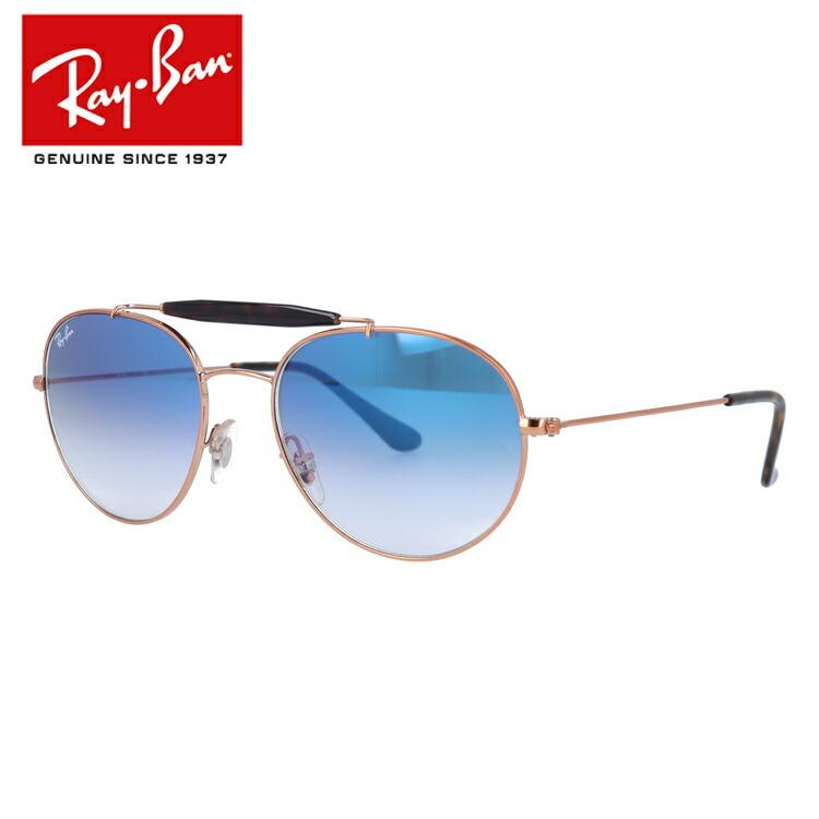 レイバン サングラス Ray-Ban RB3540 90353F 53サイズ ボストン型 ブルーレンズ ボストン型 メンズ レディース モデル RAYBAN UVカット 【国内正規品】