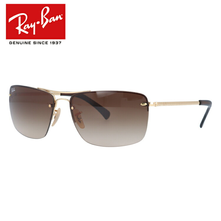 レイバン サングラス Ray-Ban RB3607 001/13 61サイズ スクエア型 メンズ レディース モデル RAYBAN UVカット 【海外正規品】