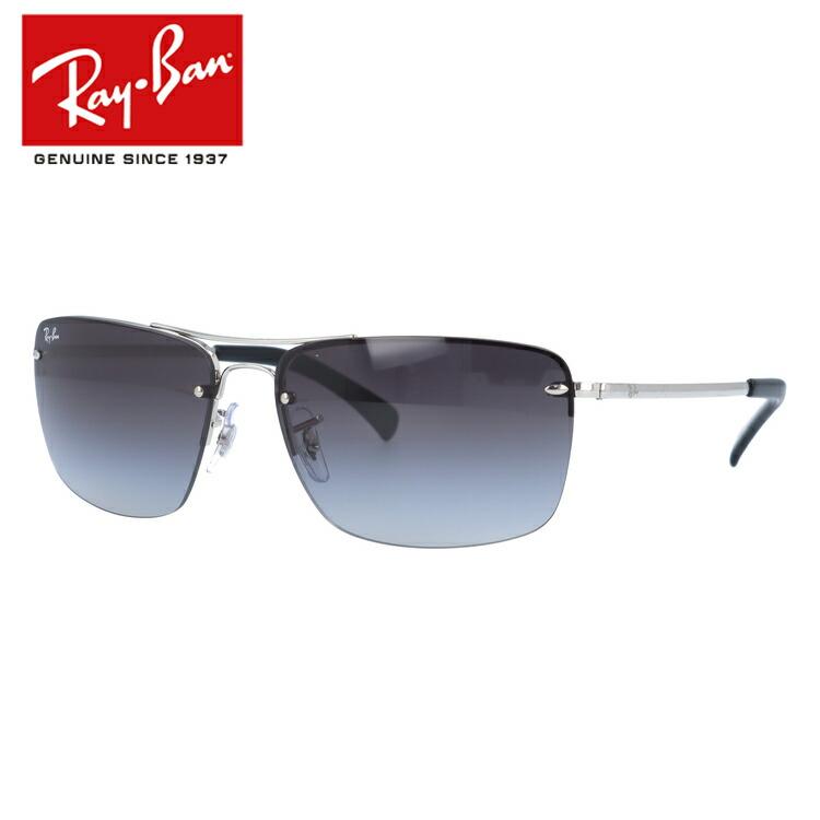 レイバン サングラス Ray-Ban RB3607 003/8G 61サイズ スクエア型 メンズ レディース モデル RAYBAN UVカット 【海外正規品】