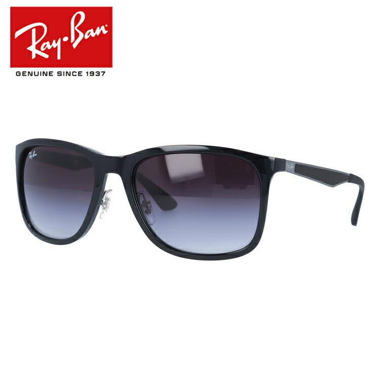レイバン サングラス Ray-Ban RB4313 601/8G 58サイズ レギュラーフィット スクエア型 メンズ レディース モデル RAYBAN UVカット 【海外正規品】