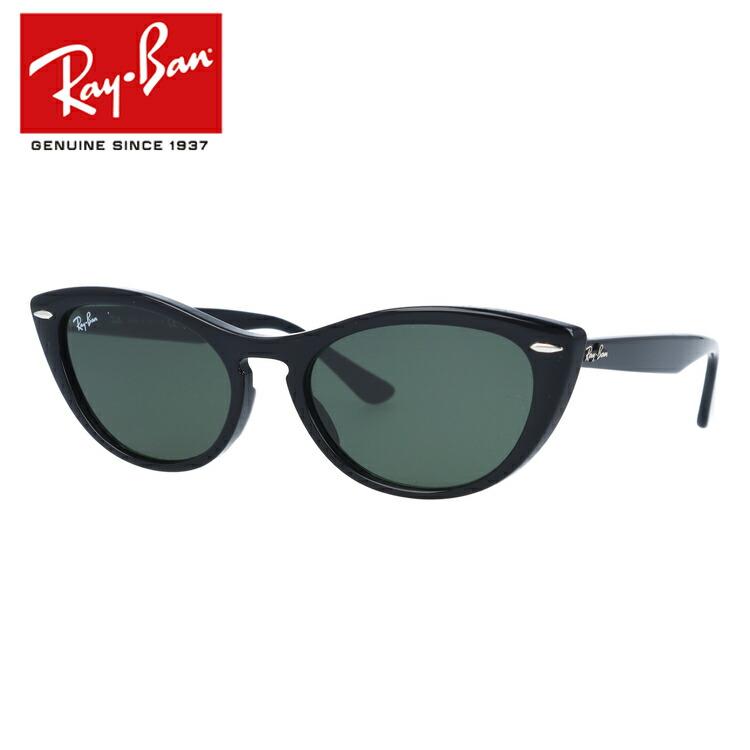 レイバン サングラス Ray-Ban RB4314N 601/31 54サイズ レギュラーフィット フォックス型 G-15 グリーン メンズ レディース モデル RAYBAN UVカット 【海外正規品】